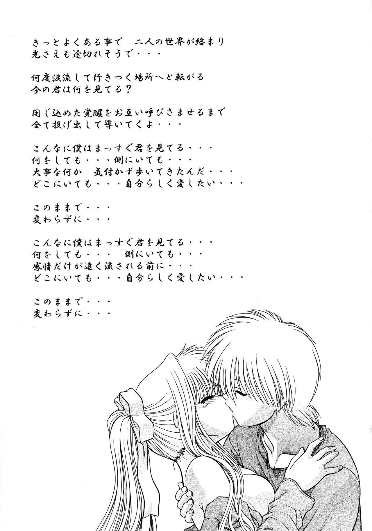 BLUE BLOOD'S Vol.9 37