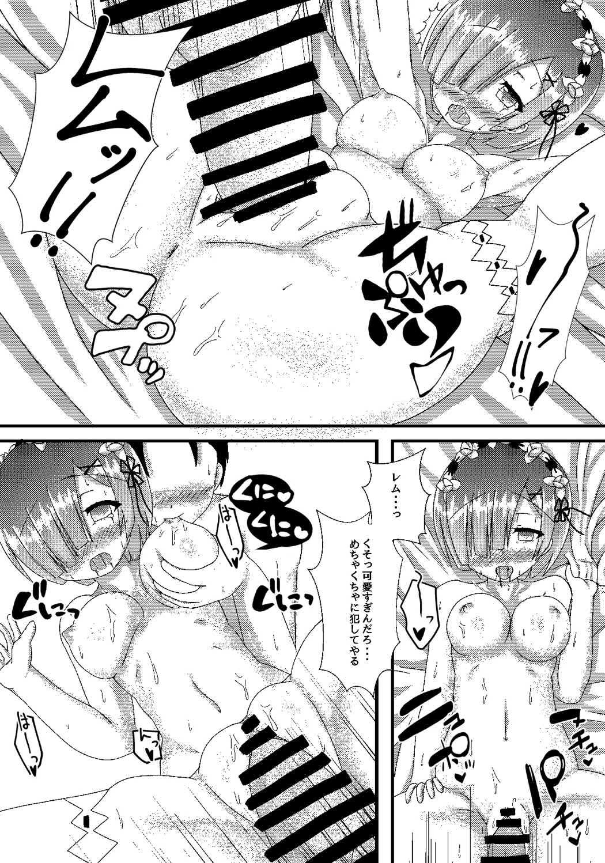 Rem kara Hajimeru Icha Love Seikatsu 14