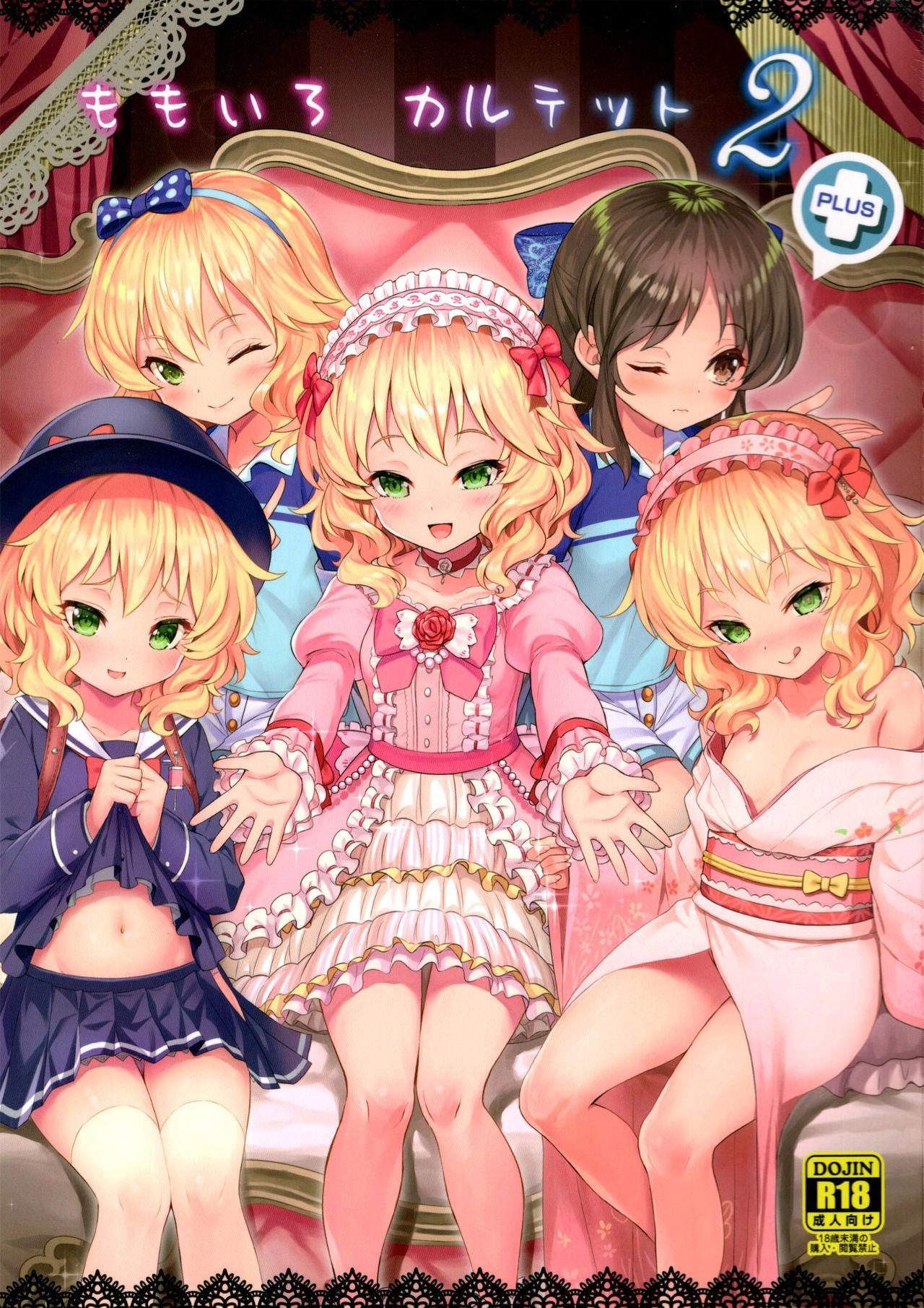Momoiro Quartet 2+ | Peach Colored Quartet 2+ 0