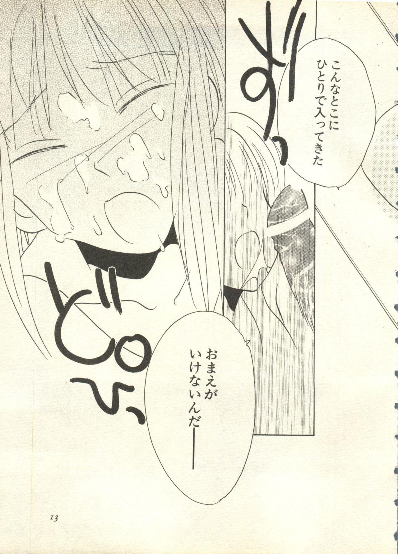 Pai;kuu 1998 July Vol. 11 13