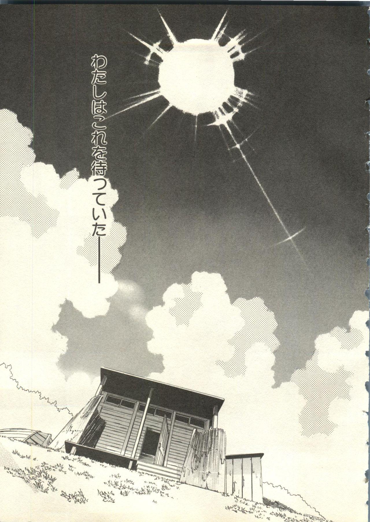 Pai;kuu 1998 July Vol. 11 17