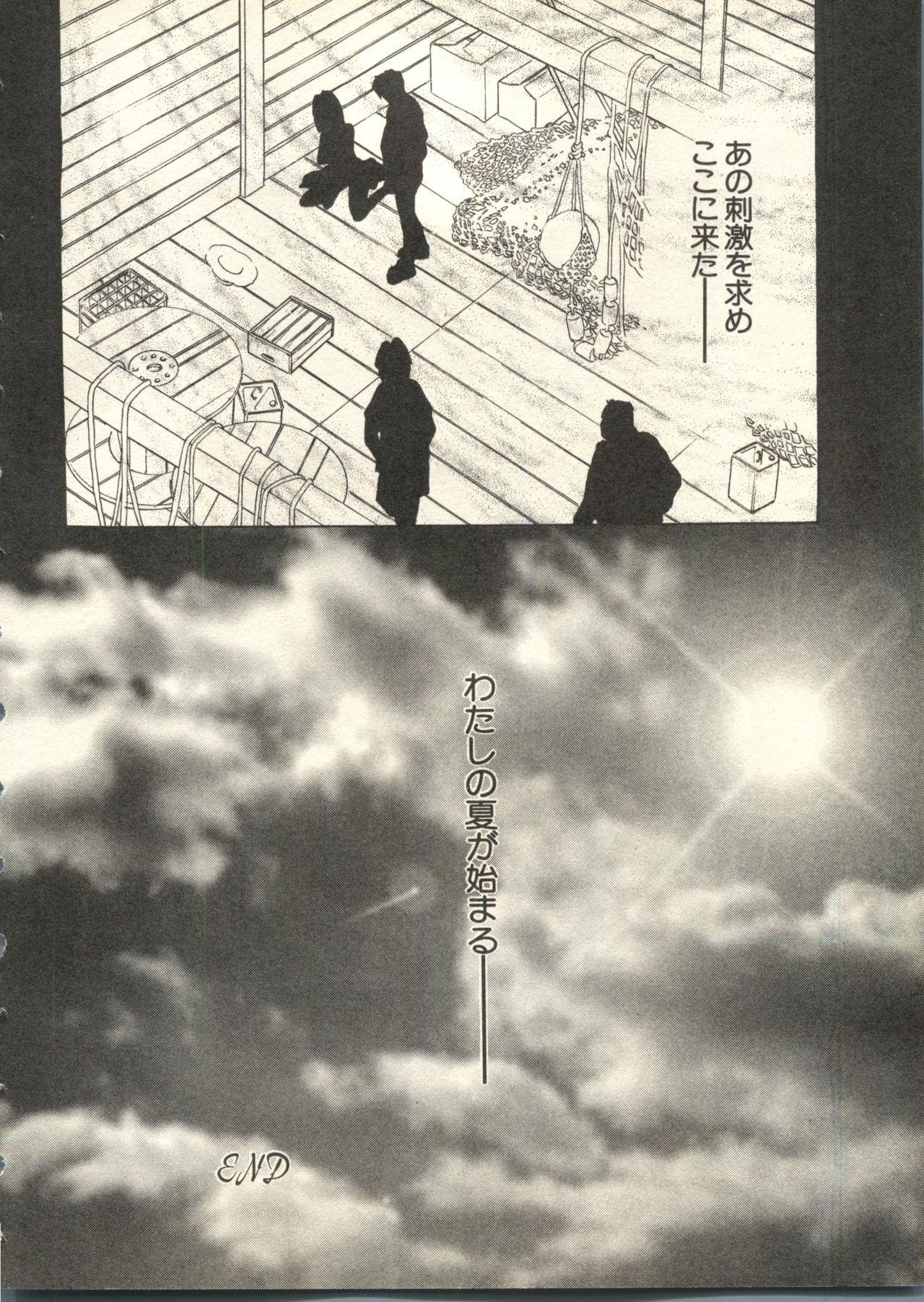 Pai;kuu 1998 July Vol. 11 18