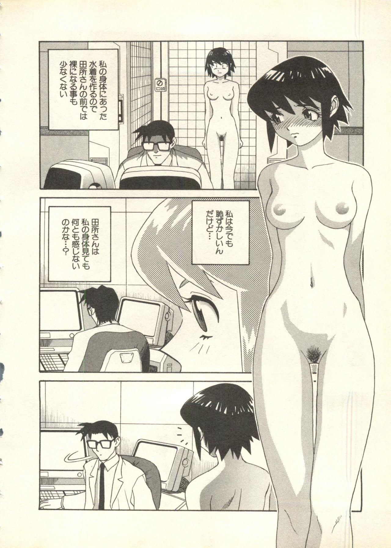 Pai;kuu 1998 July Vol. 11 32