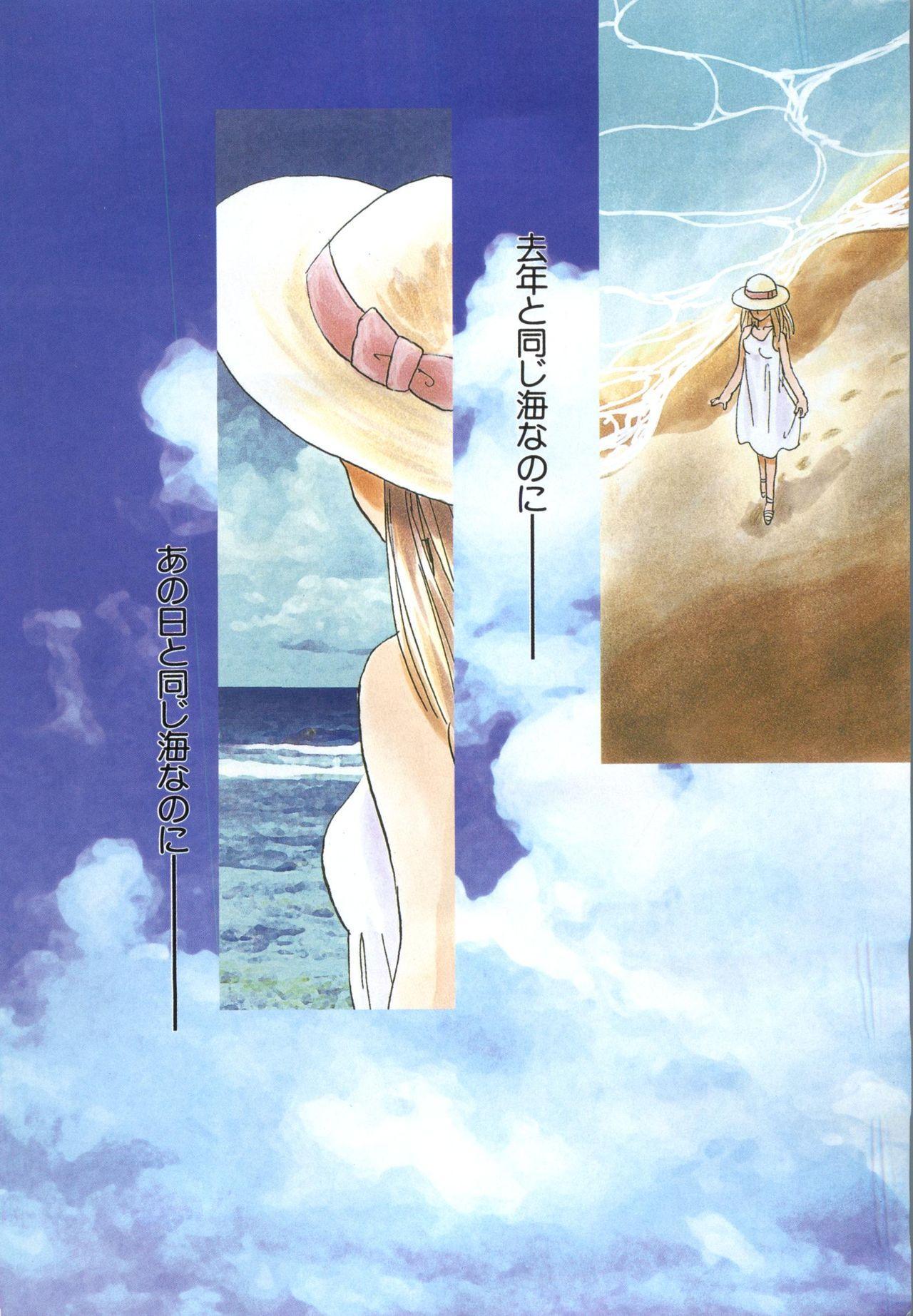 Pai;kuu 1998 July Vol. 11 4