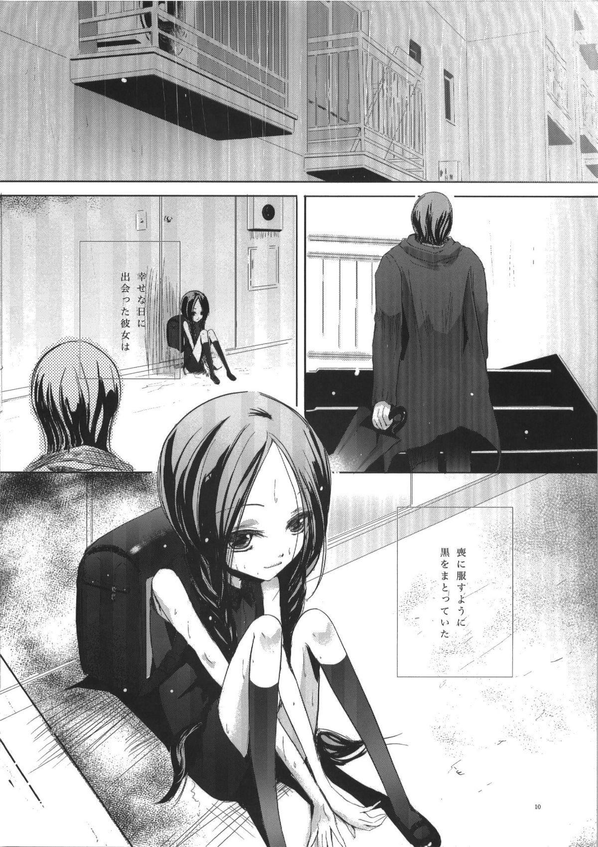 Seiten 9