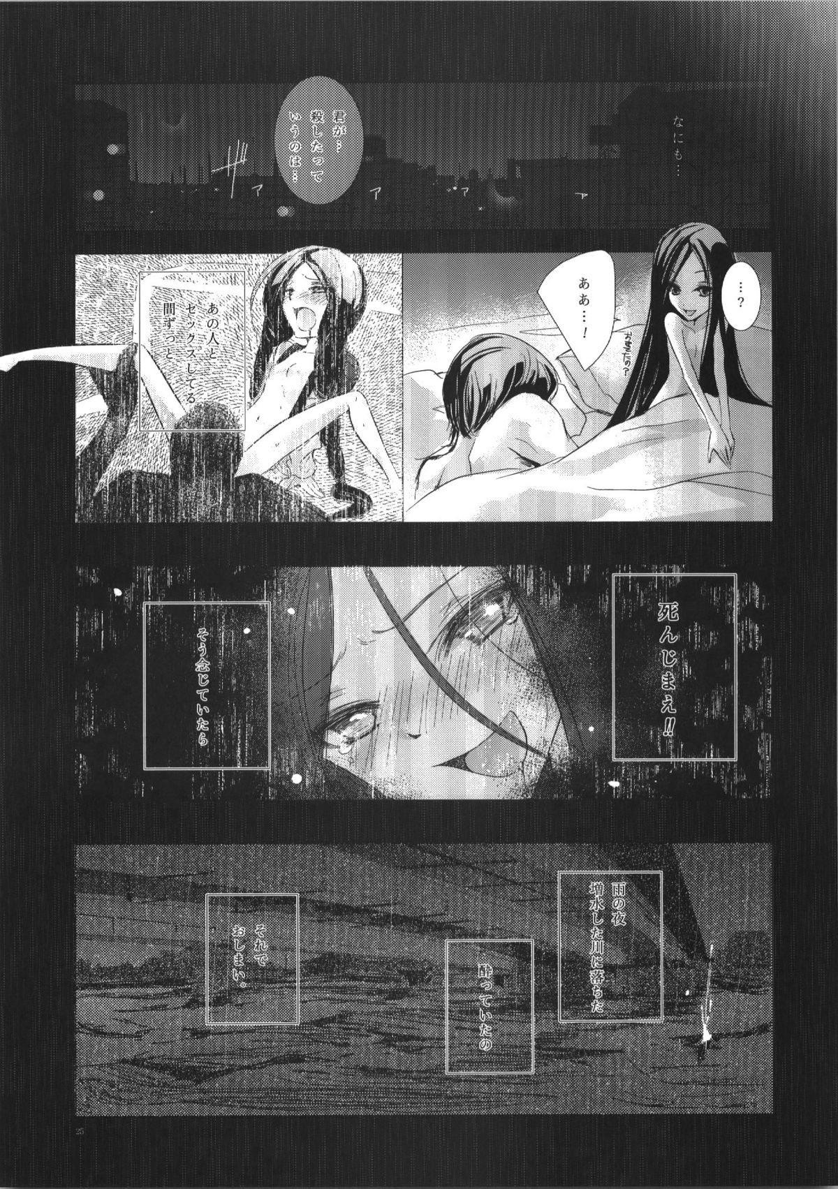 Seiten 24
