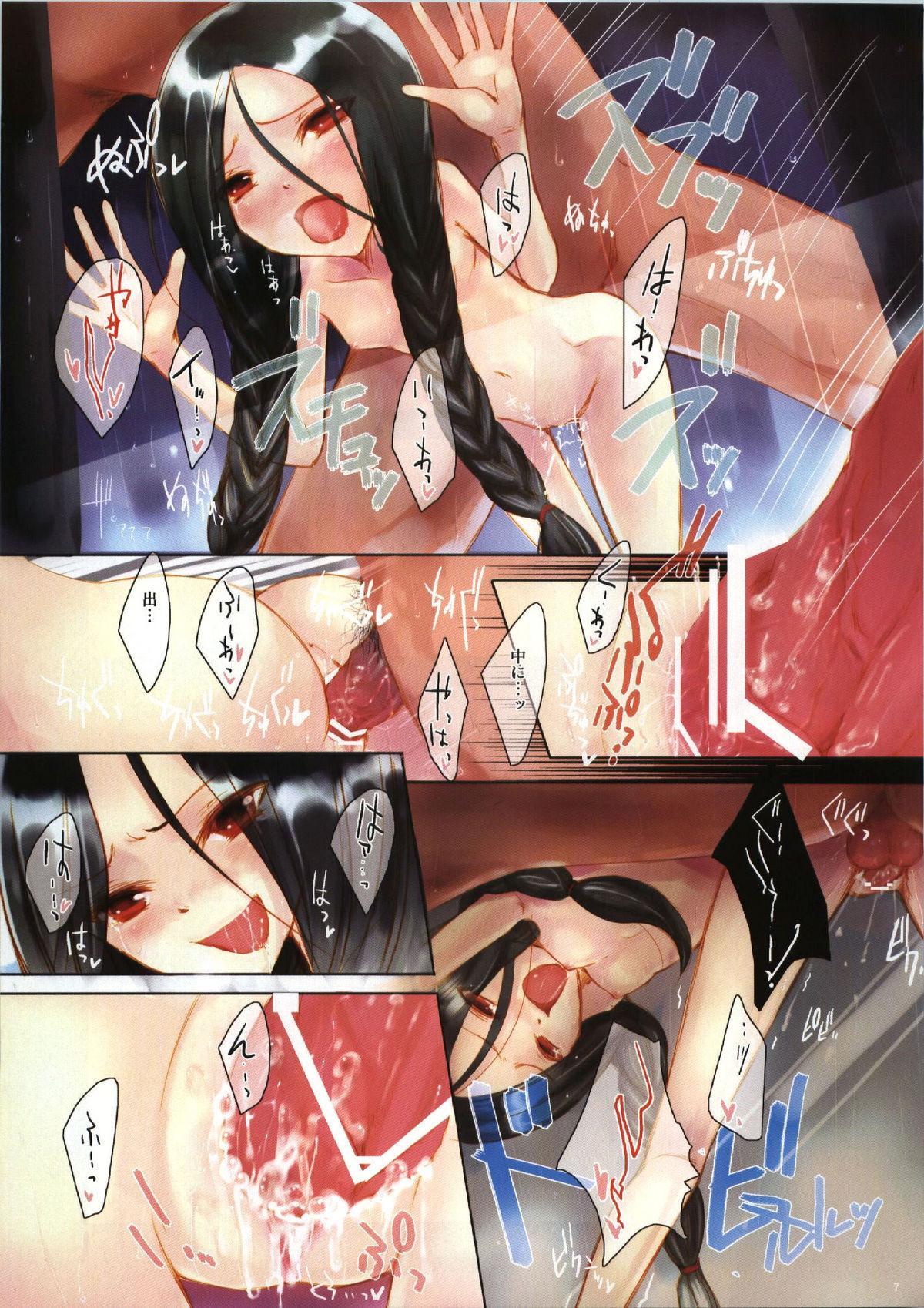 Seiten 6