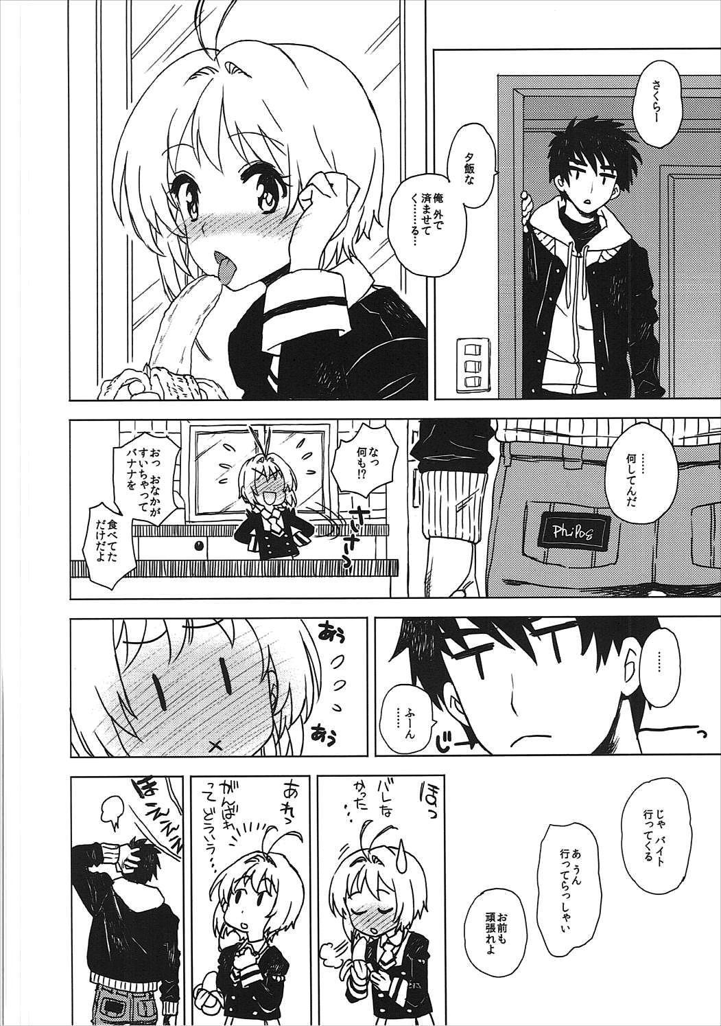 Kotaete! Syaoran-kun 22