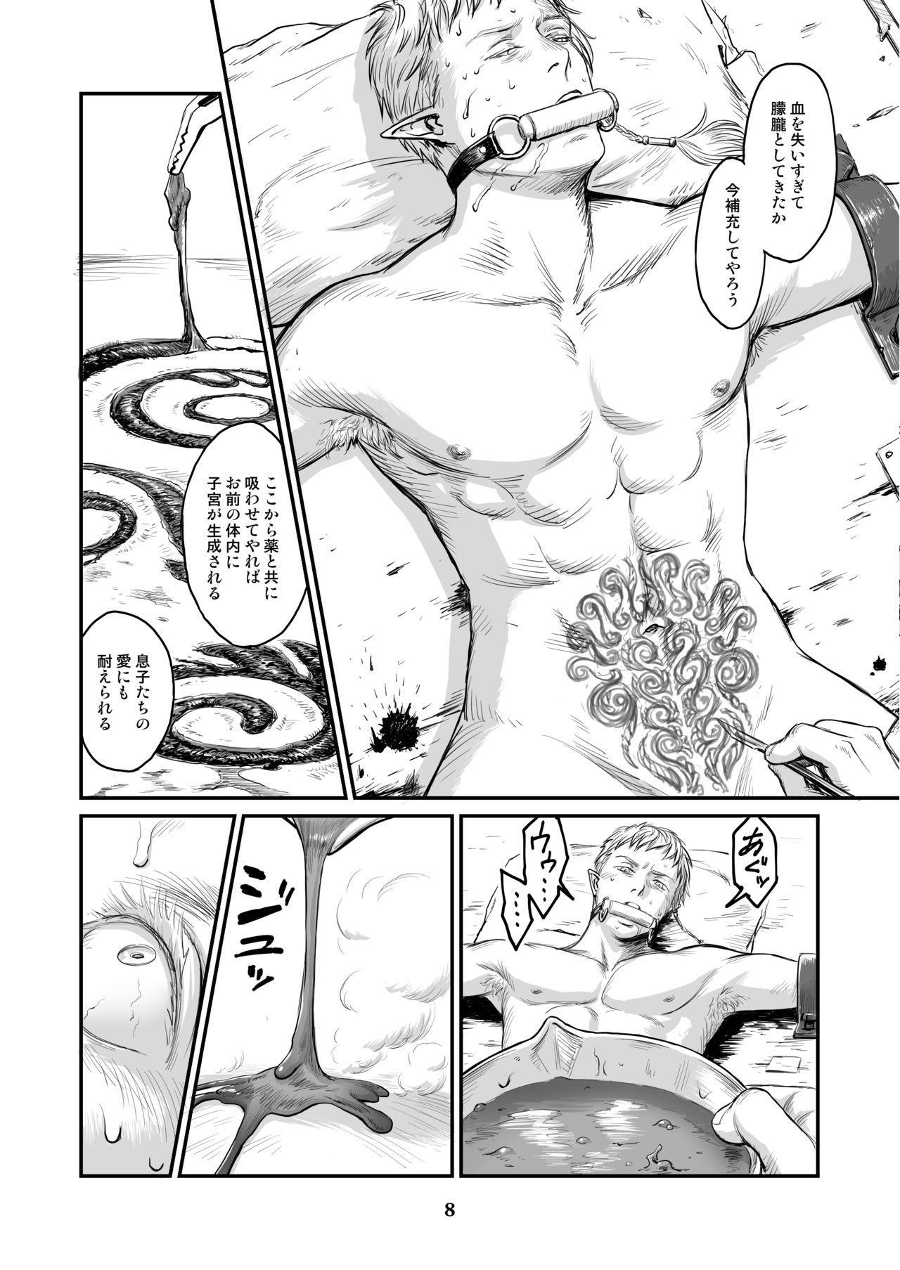 Chikuhyou no Hanayome 6