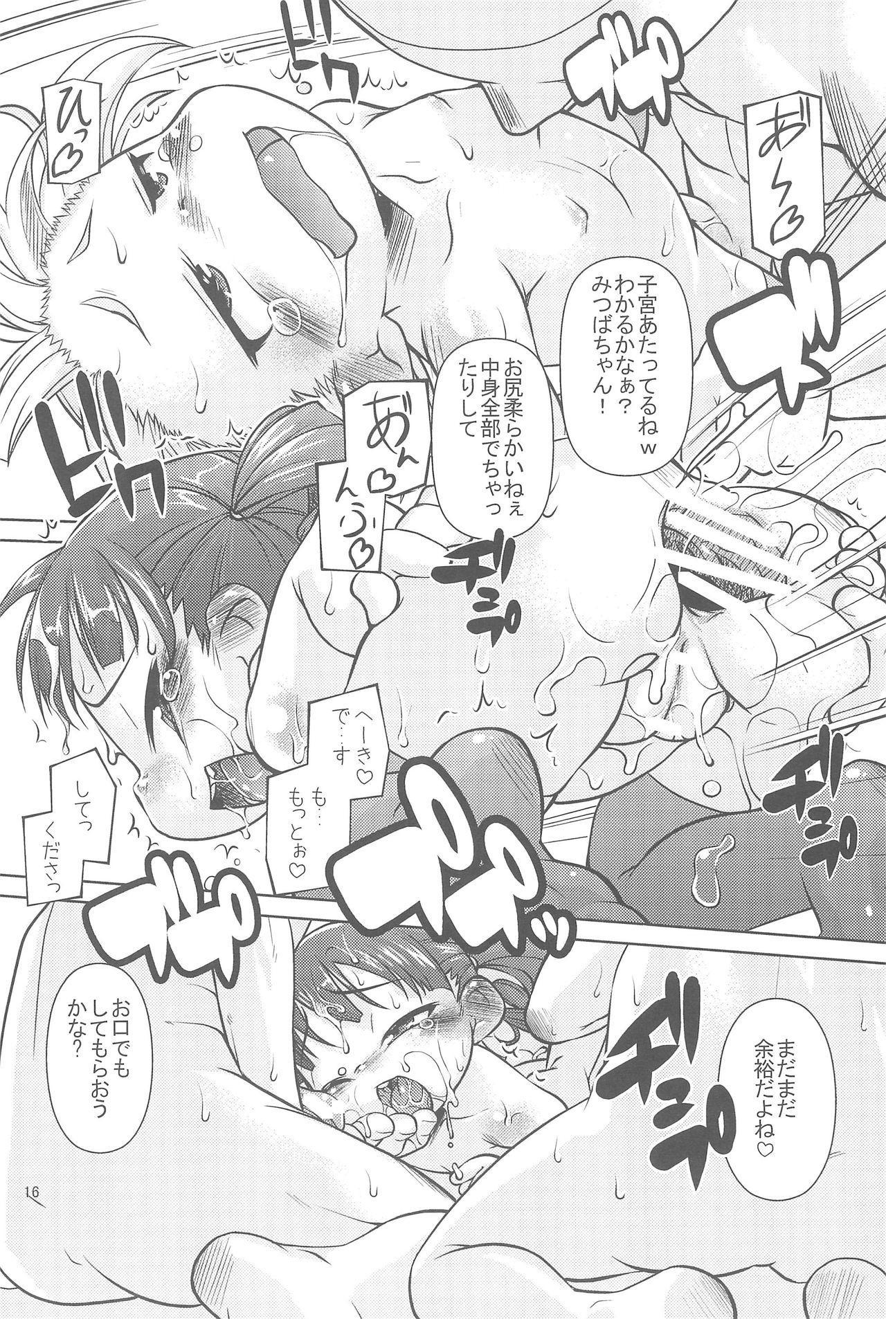 (C75) [BanubeeFriends (Tetsu)] Tenazuketa Choujo-san & Onee-chan to Iroiro suru Manga (Mitsudomoe) 15