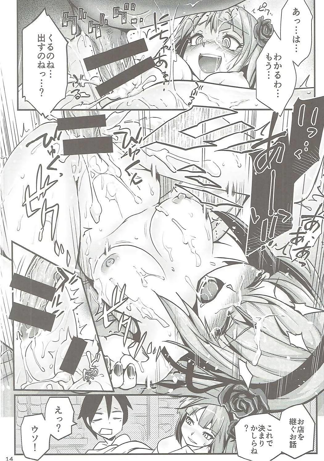 Otona no Dagashiya-san 12