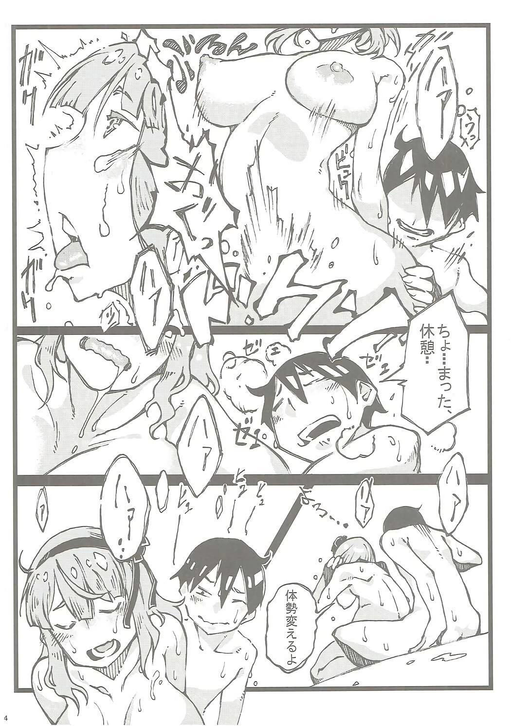 Otona no Dagashiya-san 2