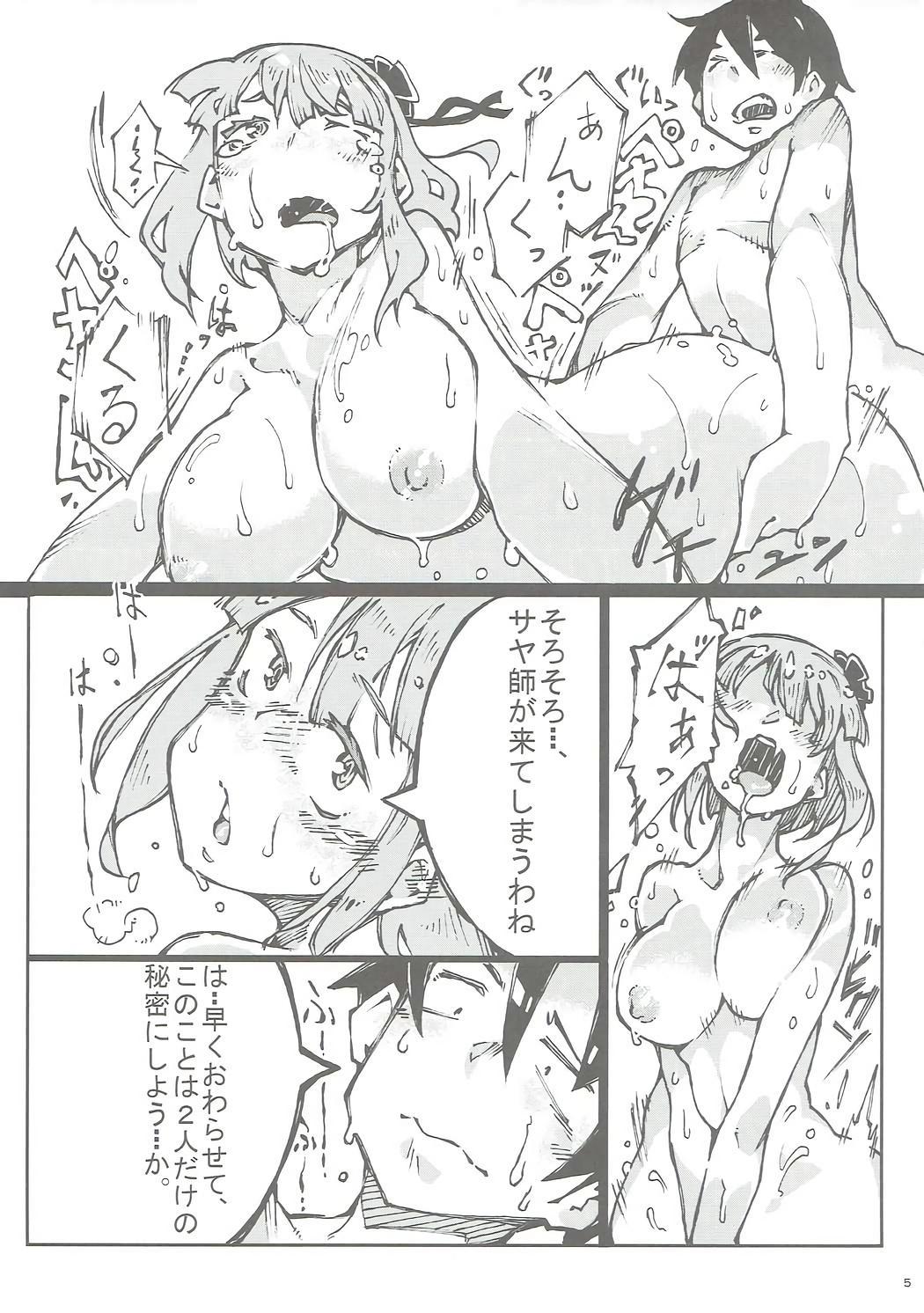 Otona no Dagashiya-san 3