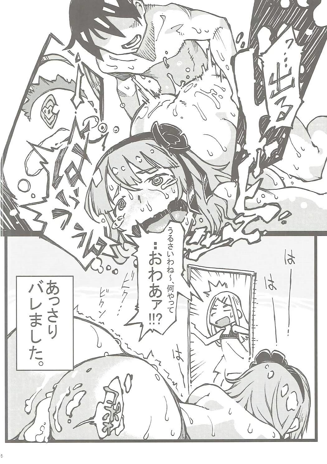 Otona no Dagashiya-san 4
