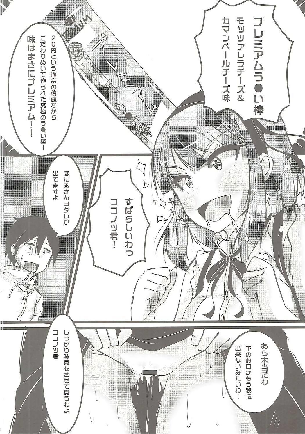Otona no Dagashiya-san 6