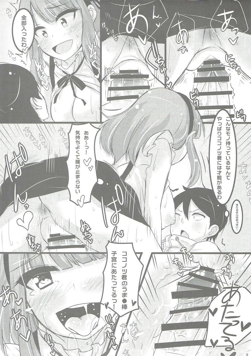 Otona no Dagashiya-san 7