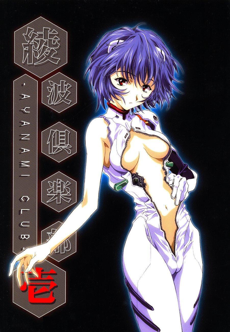 Ayanami Club Ichi 0