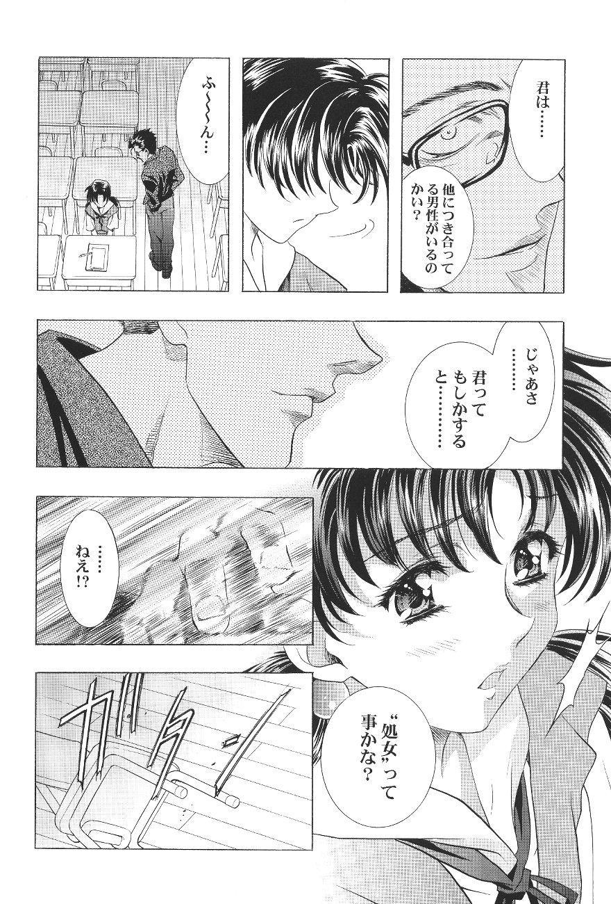 Ayanami Club Ichi 17
