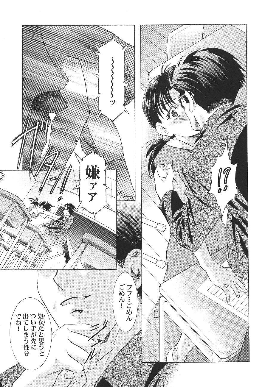 Ayanami Club Ichi 18