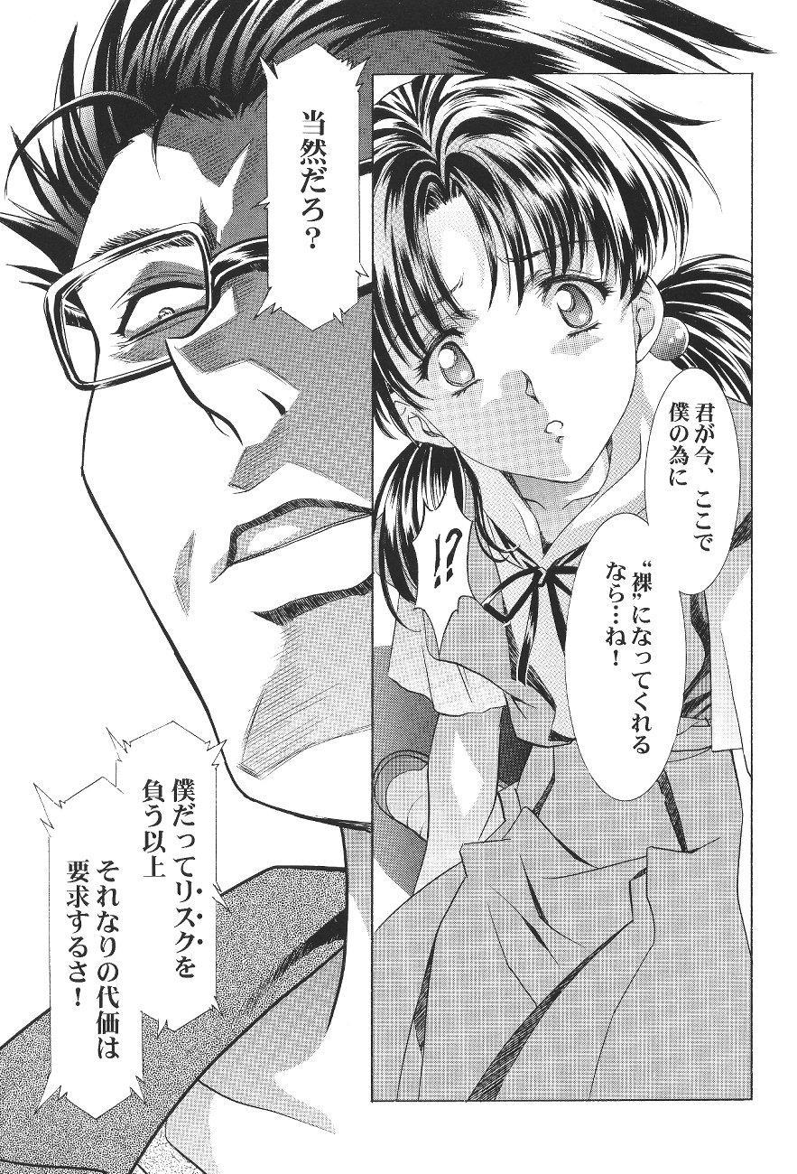 Ayanami Club Ichi 22