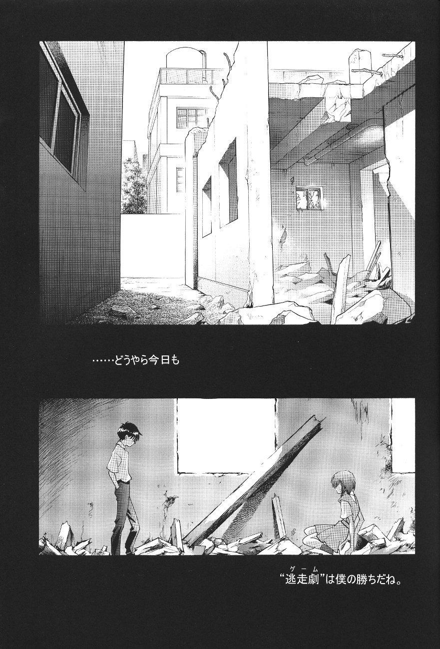 Ayanami Club Ichi 28