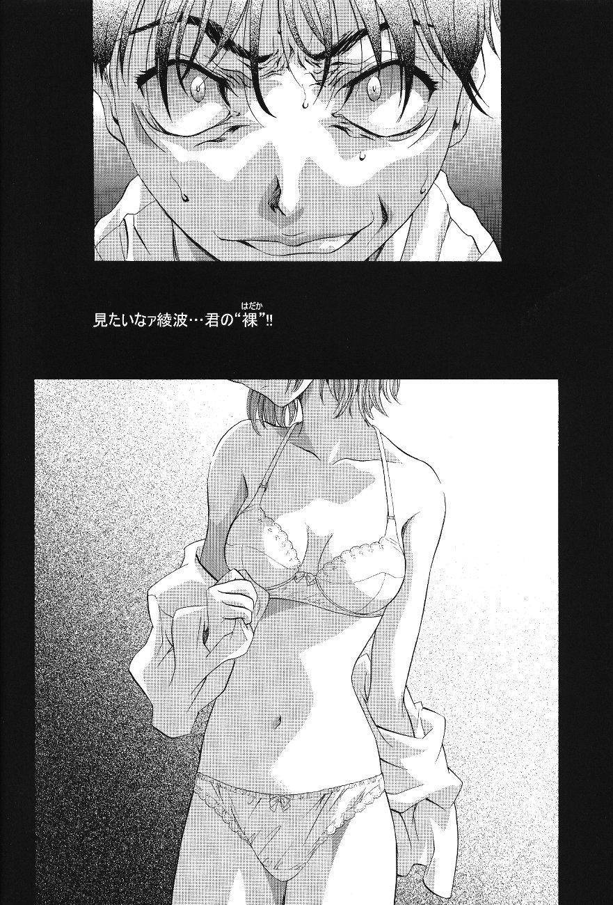Ayanami Club Ichi 31