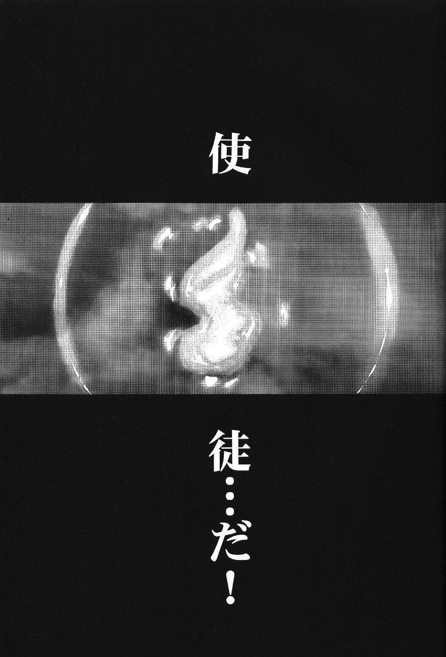 Ayanami Club Ichi 58