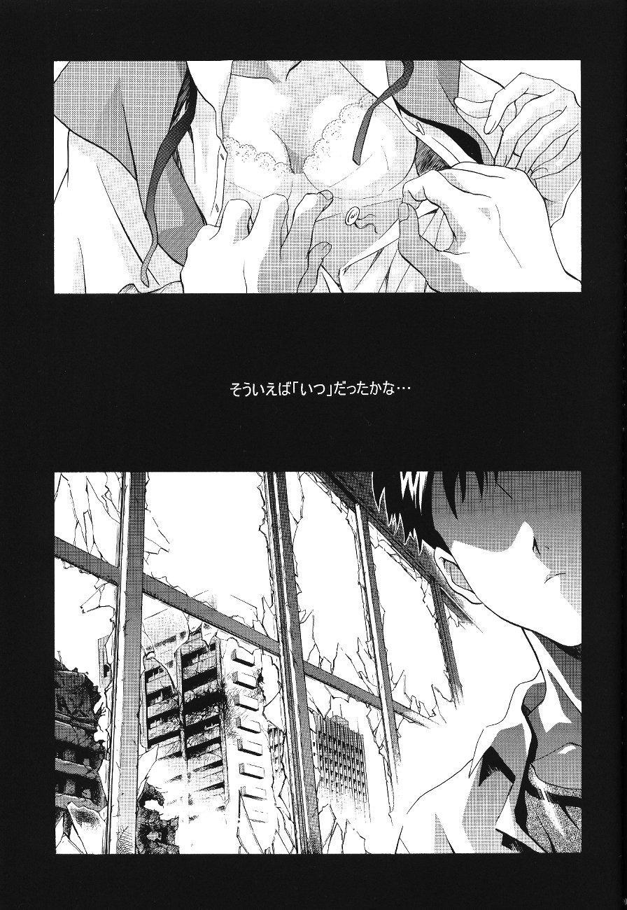 Ayanami Club Ichi 73