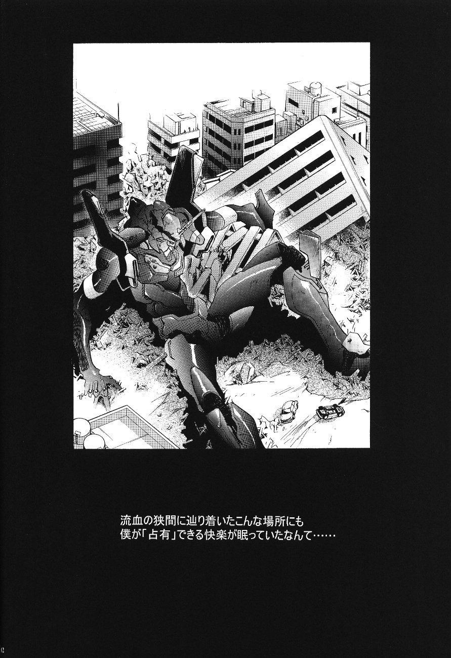 Ayanami Club Ichi 85