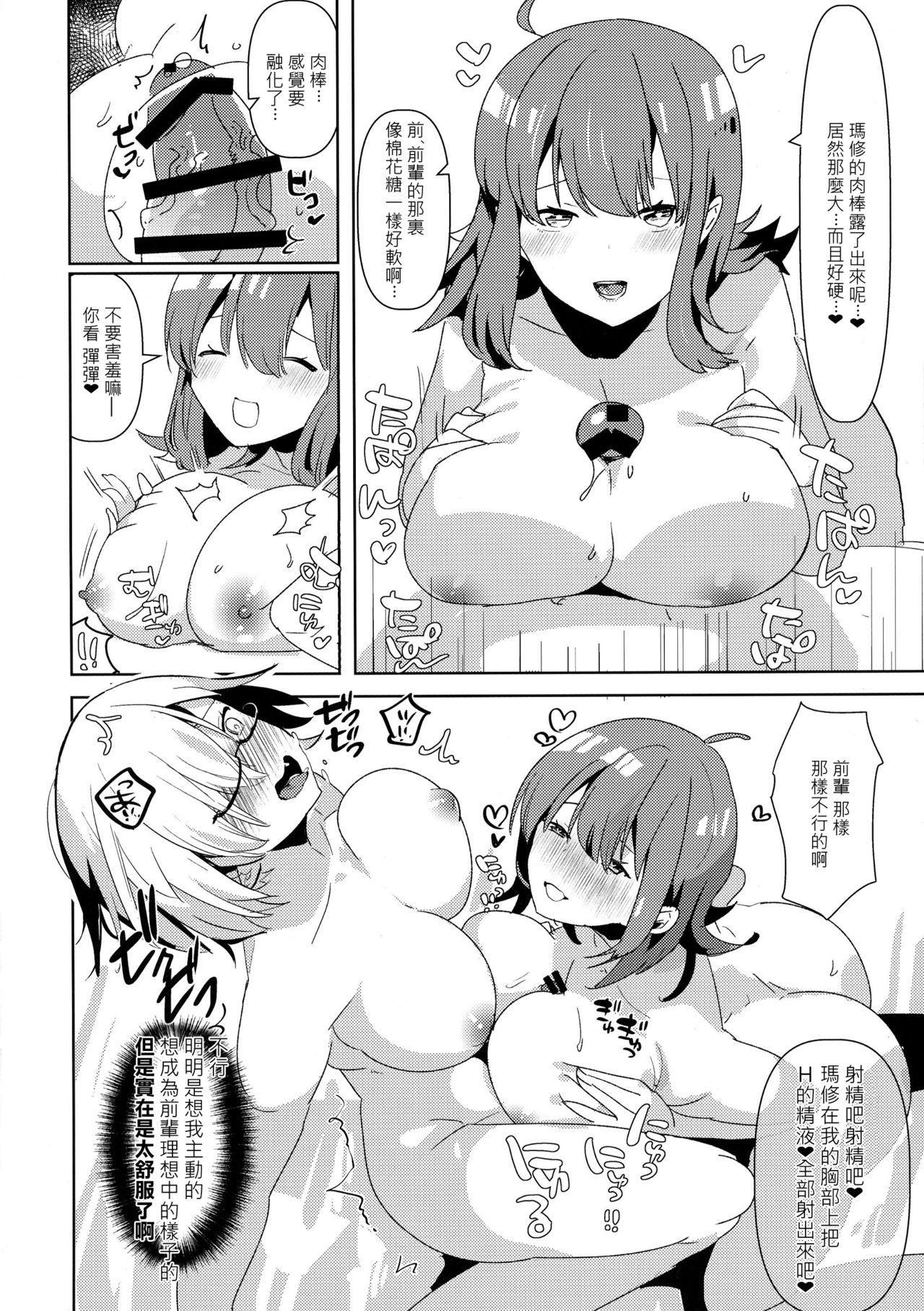 Senpai, VR yori Motto Kimochi Ii Futanari Nama Ecchi Shimasen ka? 12