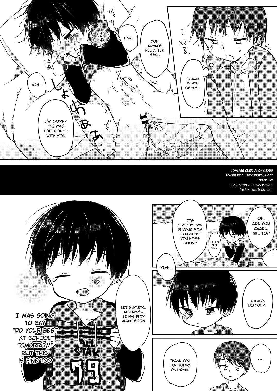 Futoukou Shota no Manga 12