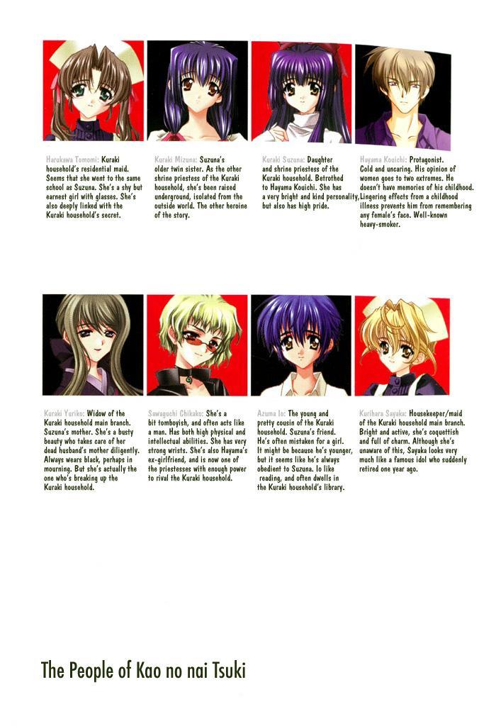 Kao no Nai Tsuki Comic Collection 01 10
