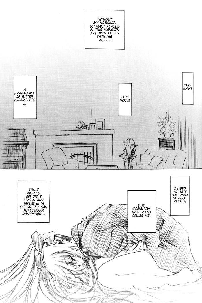 Kao no Nai Tsuki Comic Collection 01 16