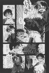 Onikuya-san 7