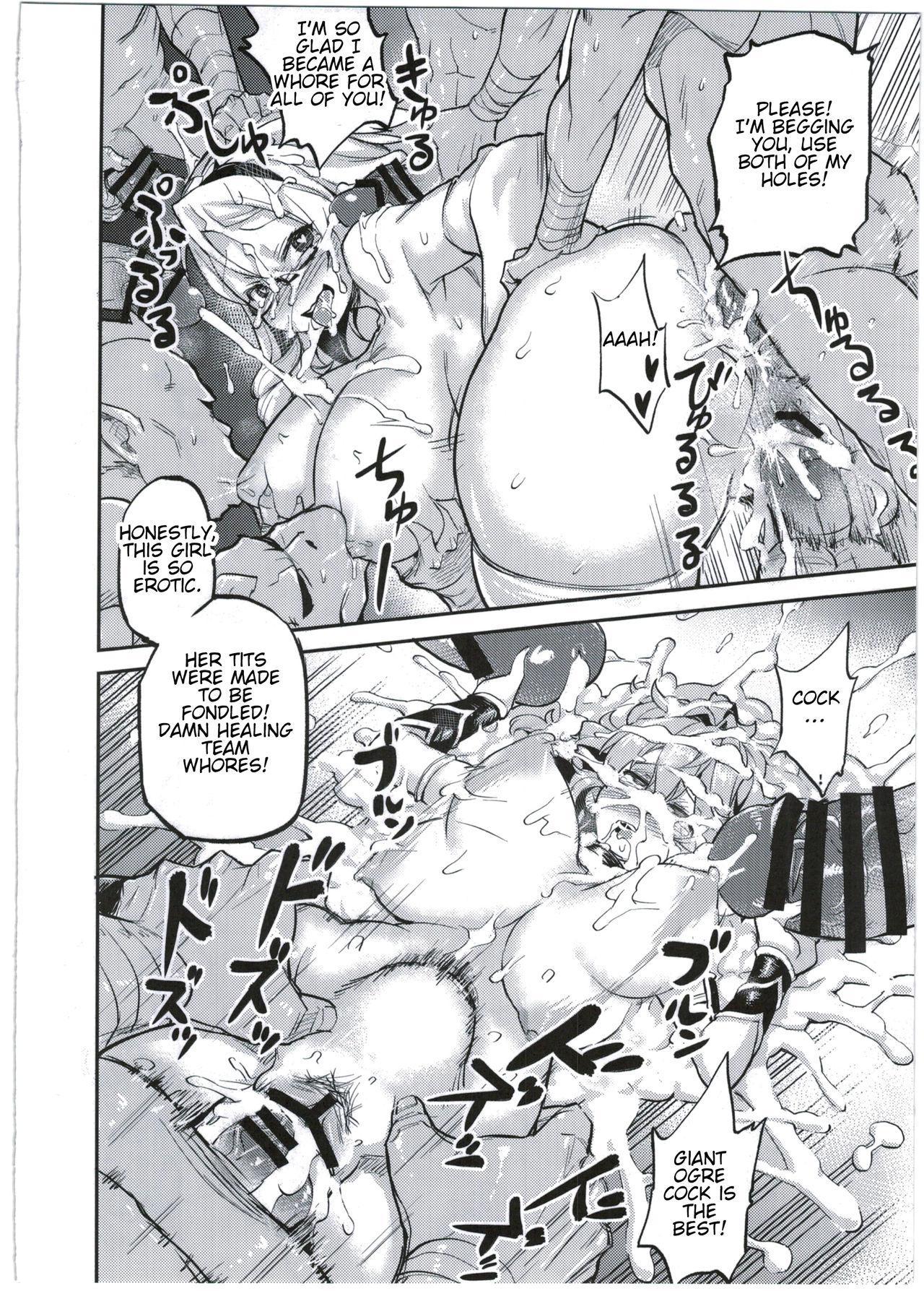 Megami Kinko | Goddess Confinement 21