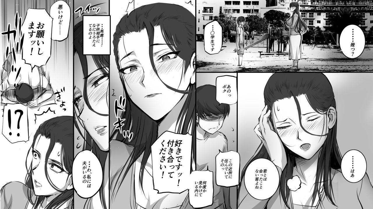 Hitozuma ni Love Letter o Okutte Mita 2