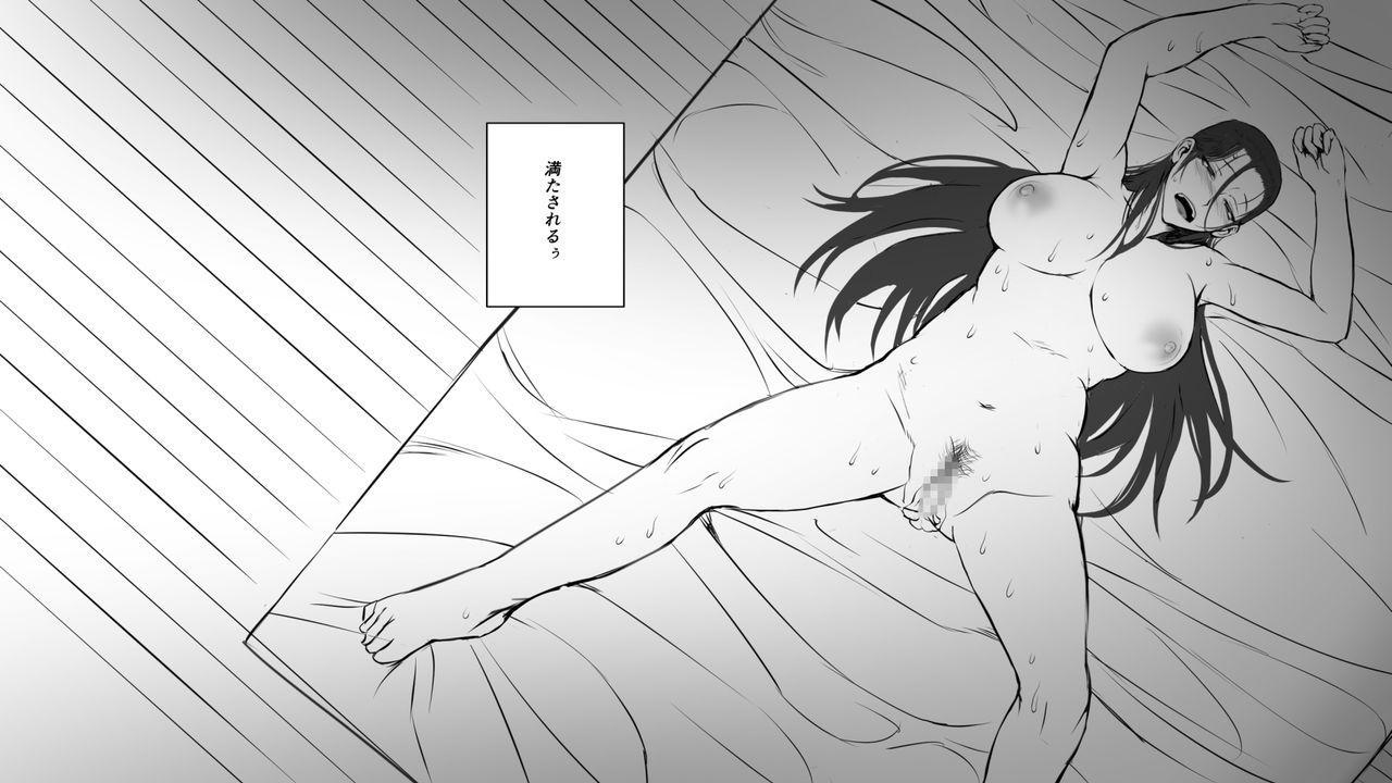 Hitozuma ni Love Letter o Okutte Mita 72