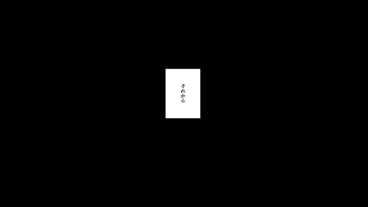 Hitozuma ni Love Letter o Okutte Mita 73