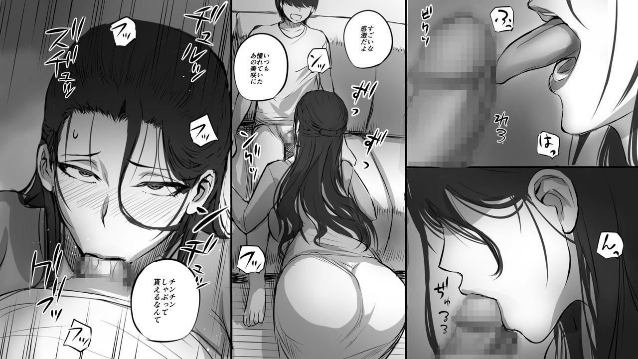 Hitozuma ni Love Letter o Okutte Mita 8