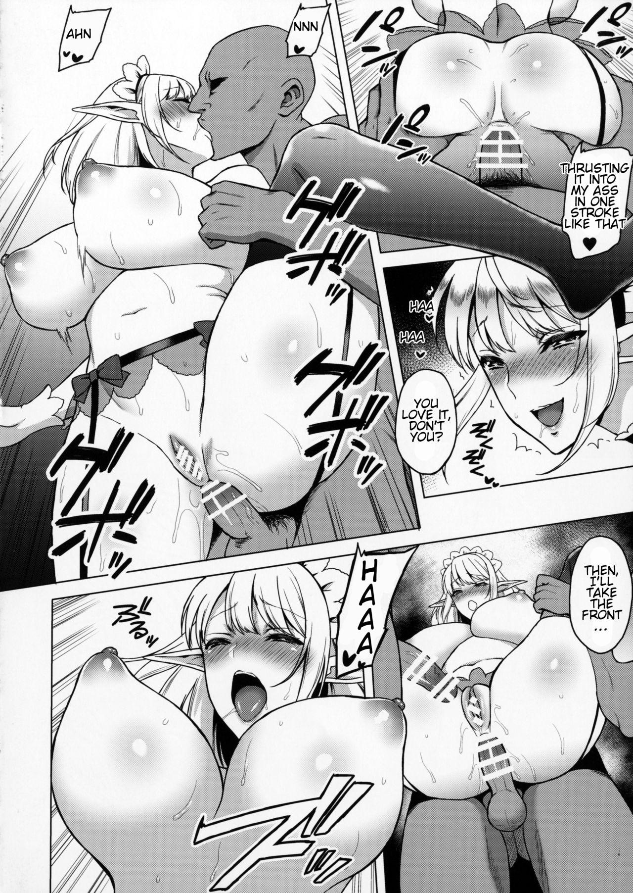 Reizoku Elf Maid + C91 Kaijou Genteibon | Elf Maid Slaves 17