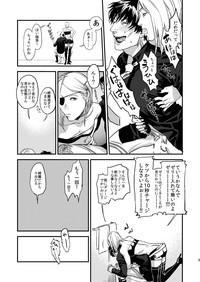 Mukashi wa Naka no Yokatta Bokura no Anal Kaihatsu 10