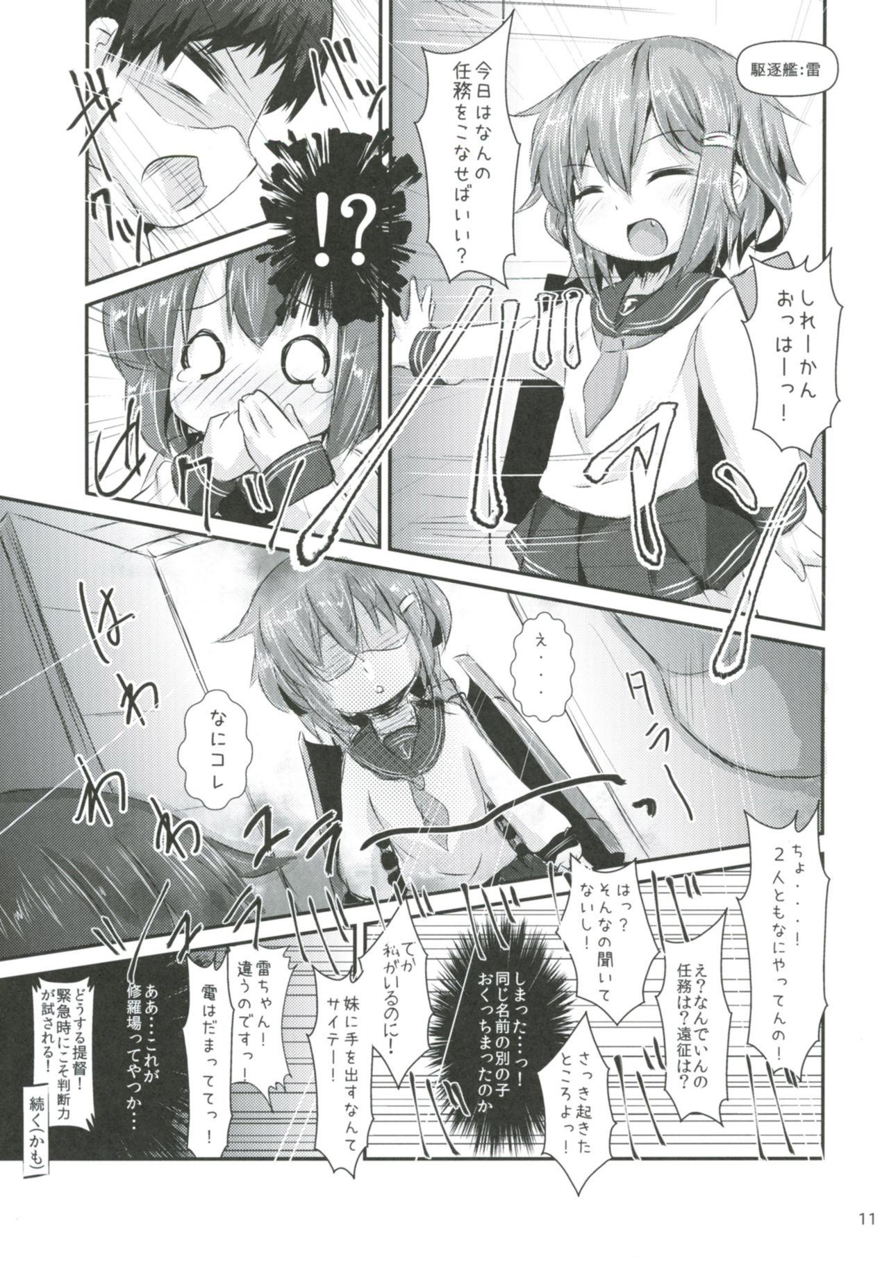 [Inyu-goya (Inyucchi)] Shireikan-san wa SexHara-san nano desu Matome (Kantai Collection -KanColle-) [Digital] 9