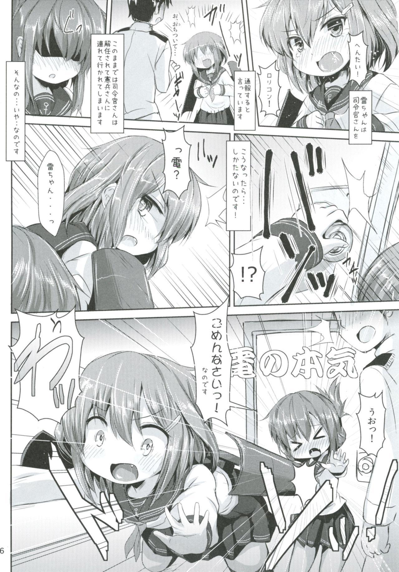 [Inyu-goya (Inyucchi)] Shireikan-san wa SexHara-san nano desu Matome (Kantai Collection -KanColle-) [Digital] 14