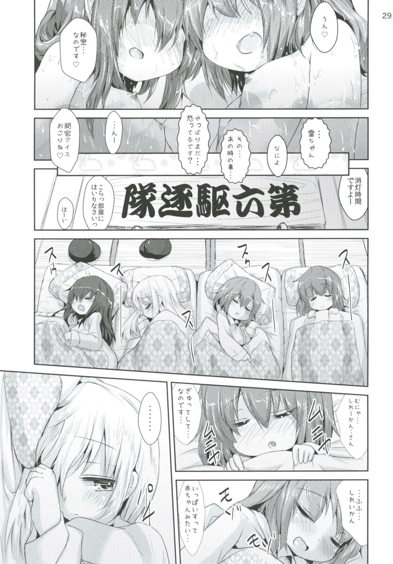 [Inyu-goya (Inyucchi)] Shireikan-san wa SexHara-san nano desu Matome (Kantai Collection -KanColle-) [Digital] 27