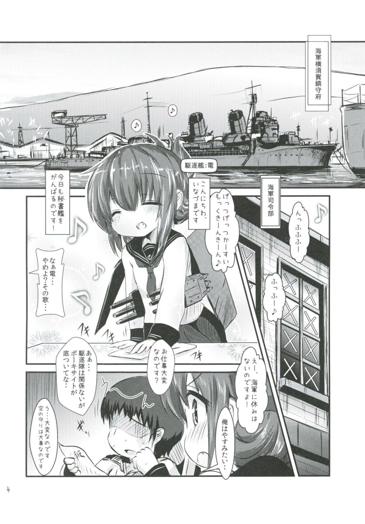 [Inyu-goya (Inyucchi)] Shireikan-san wa SexHara-san nano desu Matome (Kantai Collection -KanColle-) [Digital] 2
