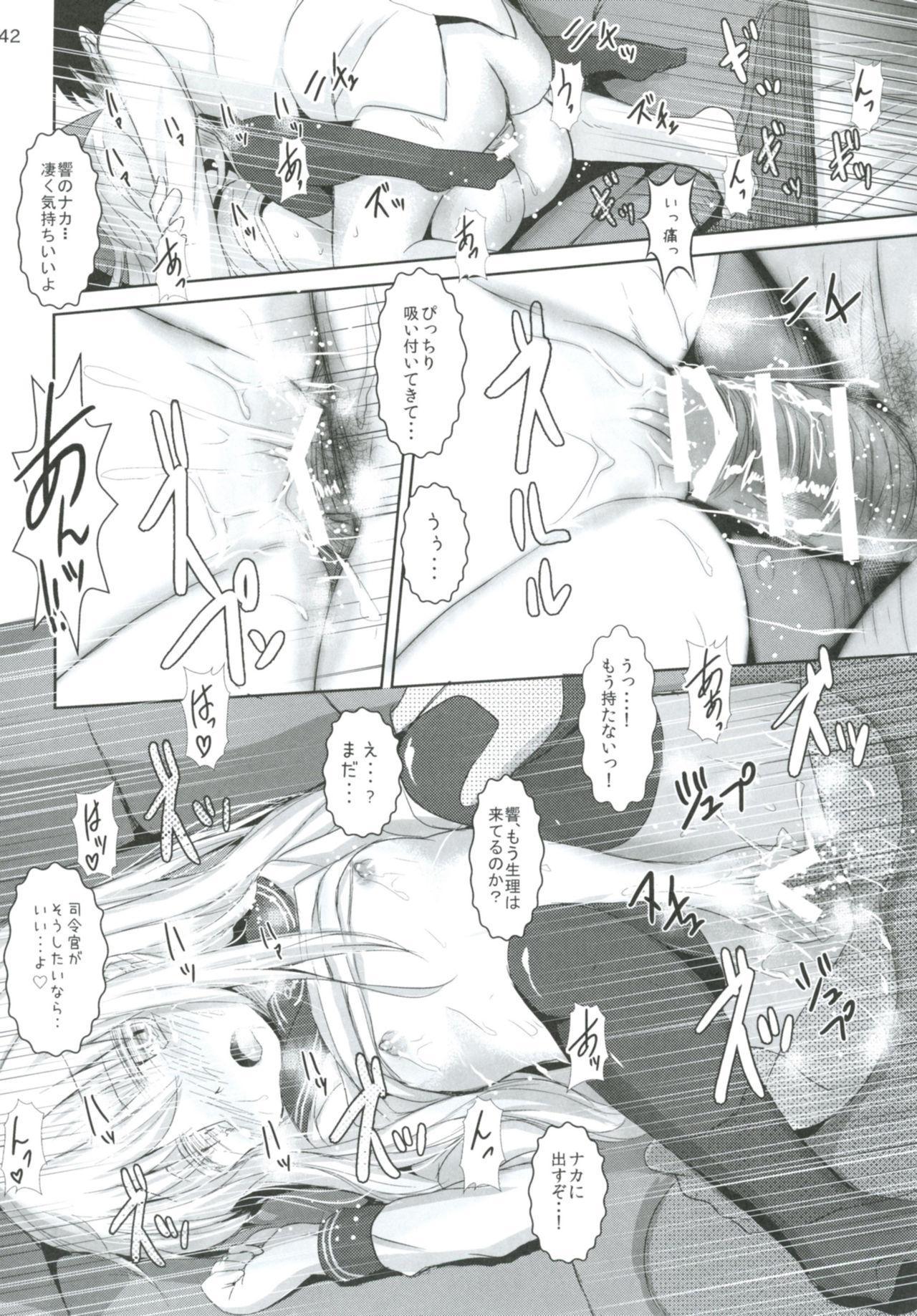 [Inyu-goya (Inyucchi)] Shireikan-san wa SexHara-san nano desu Matome (Kantai Collection -KanColle-) [Digital] 40