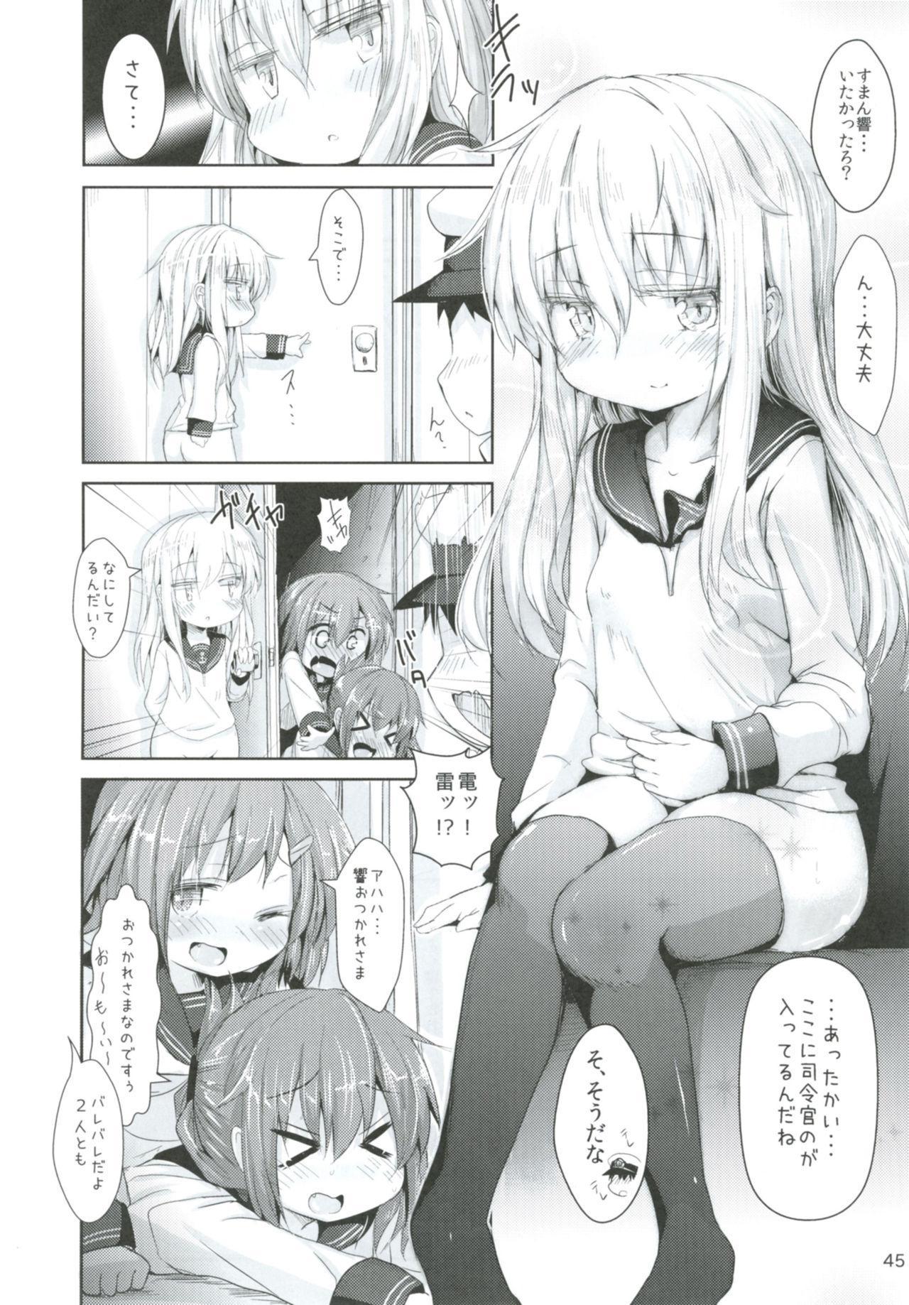 [Inyu-goya (Inyucchi)] Shireikan-san wa SexHara-san nano desu Matome (Kantai Collection -KanColle-) [Digital] 43