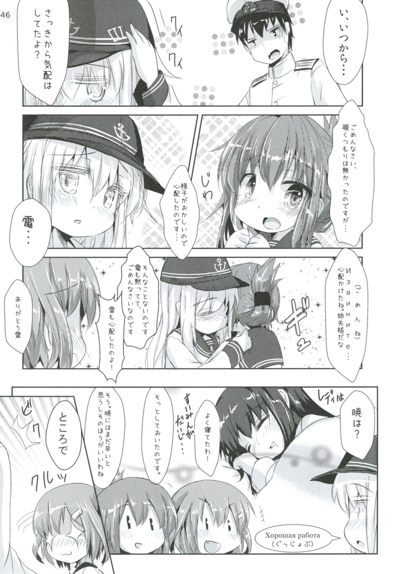 [Inyu-goya (Inyucchi)] Shireikan-san wa SexHara-san nano desu Matome (Kantai Collection -KanColle-) [Digital] 44
