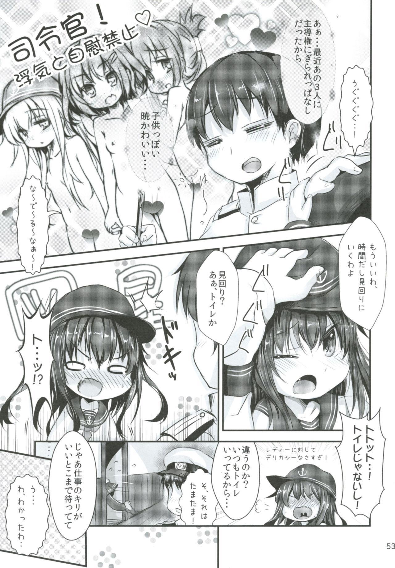 [Inyu-goya (Inyucchi)] Shireikan-san wa SexHara-san nano desu Matome (Kantai Collection -KanColle-) [Digital] 51