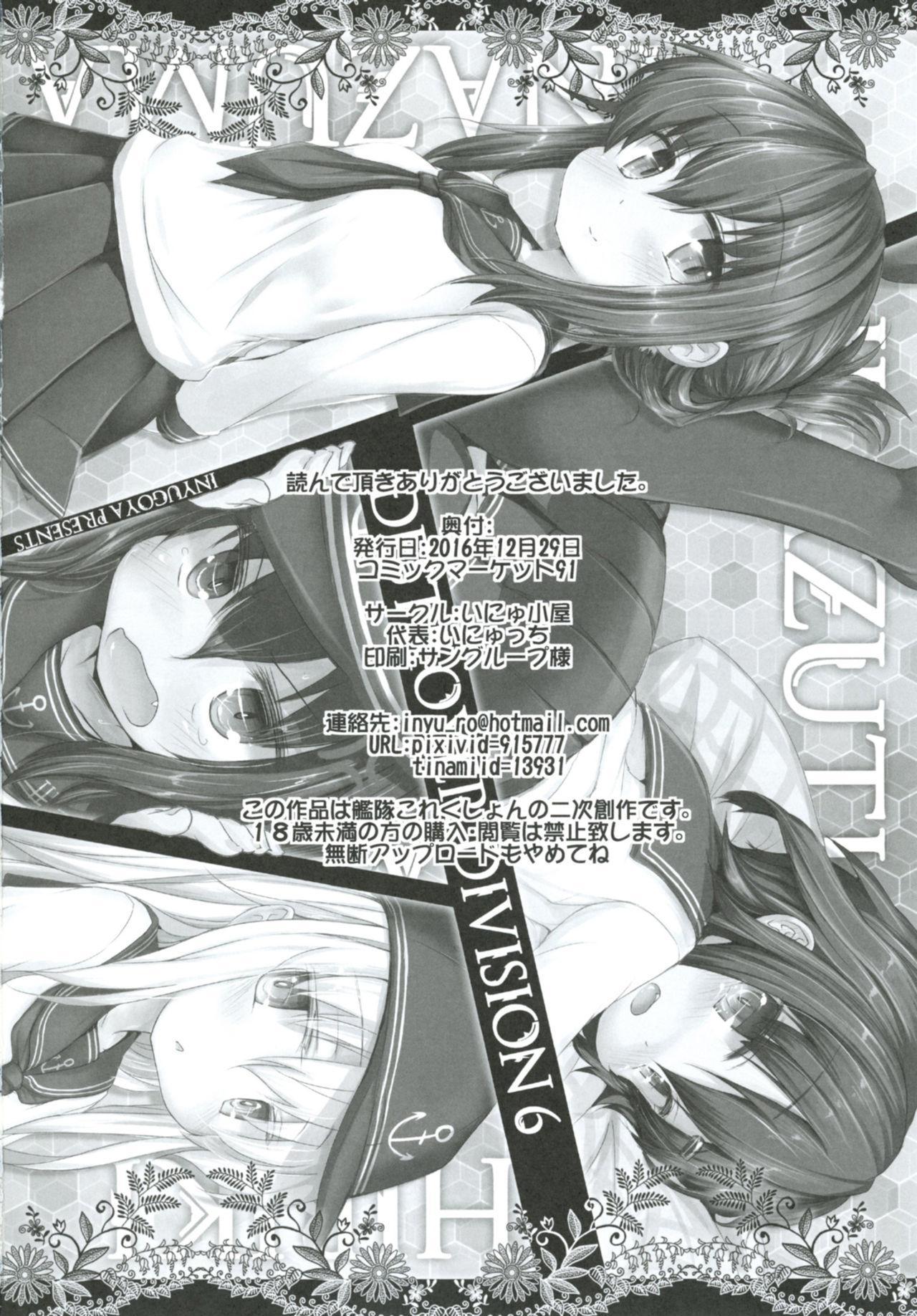 [Inyu-goya (Inyucchi)] Shireikan-san wa SexHara-san nano desu Matome (Kantai Collection -KanColle-) [Digital] 80